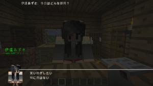 Custom NPCsの解説とその使い方(クエスト発注編):Minecraft_挿絵36