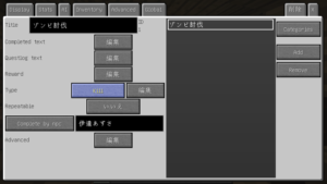 Custom NPCsの解説とその使い方(クエスト発注編):Minecraft_挿絵7