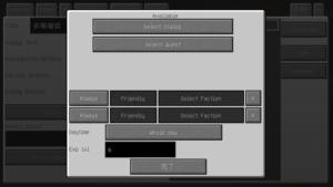 Custom NPCsの解説とその使い方(クエスト発注編):Minecraft_挿絵15