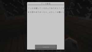 Custom NPCsの解説とその使い方(クエスト発注編):Minecraft_挿絵38