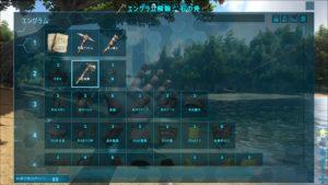 恐竜と共に暮らすサバイバルゲーム「ARK:Survival Evolved」_挿絵6