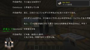 Custom NPCsの解説とその使い方(クエスト発注編):Minecraft_挿絵35