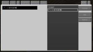 Custom NPCsの解説とその使い方(クエスト発注編):Minecraft_挿絵12