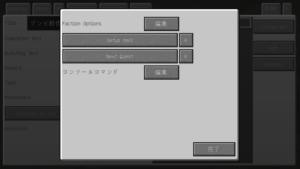 Custom NPCsの解説とその使い方(クエスト発注編):Minecraft_挿絵10