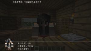 Custom NPCsの解説とその使い方(クエスト発注編):Minecraft_挿絵34