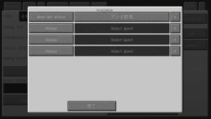 Custom NPCsの解説とその使い方(クエスト発注編):Minecraft_挿絵16