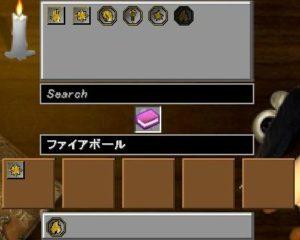 アダルトウィッチ☆あずさ誕生!!(第38話):Minecraft_挿絵27