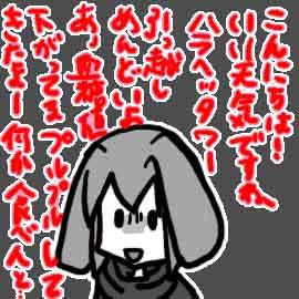 「次に来る漫画」Web部門2位の【妄想テレパシー】_挿絵1