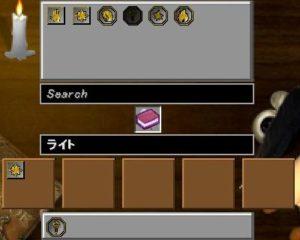 アダルトウィッチ☆あずさ誕生!!(第38話):Minecraft_挿絵23