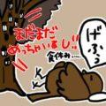 ジュウシチネンゼミ祭り!【周期ゼミのとても不思議な人(虫?)生】_挿絵1