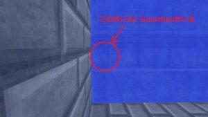 荒行は続くよ何処までも…Ars Magica2のボスオンパレード!(第42話):Minecraft_挿絵9