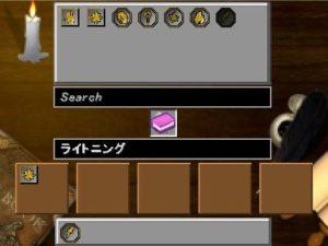 自分で召喚したボスモンスターと戦うという荒行に挑む(第41話):Minecraft_挿絵10