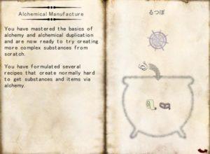 決死の覚悟と共にThaumcraftの錬金術研究開始!(第54話):Minecraft_挿絵13
