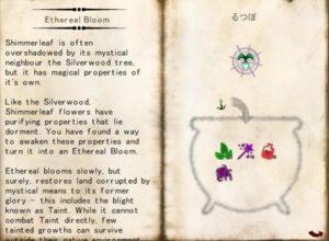 決死の覚悟と共にThaumcraftの錬金術研究開始!(第54話):Minecraft_挿絵4
