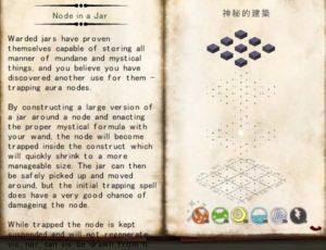 手間はかかるが何故かはまってしまうThaumcraftの魔法研究(第49話):Minecraft_挿絵25