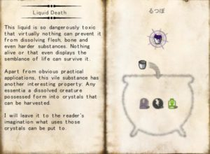 決死の覚悟と共にThaumcraftの錬金術研究開始!(第54話):Minecraft_挿絵19