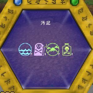 今日から私も研究者!魔法を科学するThaumcraftにチャレンジ(第47話):Minecraft_挿絵24