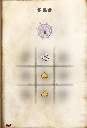 決死の覚悟と共にThaumcraftの錬金術研究開始!(第54話):Minecraft_挿絵9