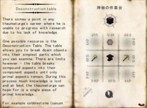発見した相を利用してThaumcraftの魔法を研究する(第48話):Minecraft_挿絵16