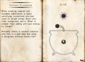 決死の覚悟と共にThaumcraftの錬金術研究開始!(第54話):Minecraft_挿絵15