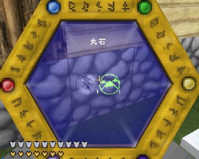今日から私も研究者!魔法を科学するThaumcraftにチャレンジ(第47話):Minecraft_挿絵13