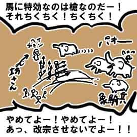 長篠の戦いは、武田騎馬隊VS信長の鉄砲隊だった…わけでもない_挿絵1