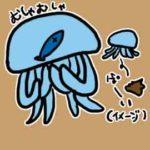 癒し生物「クラゲ」の、深く考えてはいけない生態_挿絵1
