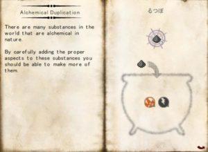 決死の覚悟と共にThaumcraftの錬金術研究開始!(第54話):Minecraft_挿絵11