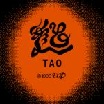 道(TAO)のプレイ日記1:レトロゲーム(ファミコン)_挿絵1