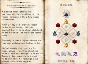 危険度が高いThaumcraftの錬金術はできるだけ後回しにする(第53話):Minecraft_挿絵13