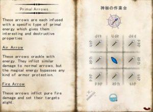 錬金術のことは一旦忘れて、Thaumcraftの魔法具作製の研究を進める(第52話):Minecraft_挿絵27