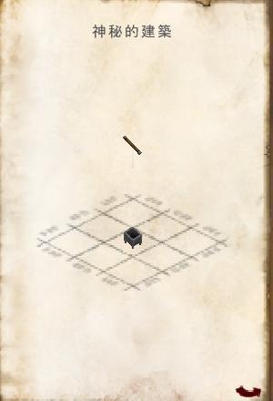 Thaumcraftの錬金術に使う「るつぼ」はかなり危険な装置だった(第51話):Minecraft_挿絵19