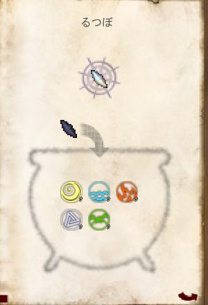 Thaumcraftの錬金術に使う「るつぼ」はかなり危険な装置だった(第51話):Minecraft_挿絵17