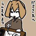 気遣いの人・織田信長からのお手紙_挿絵1