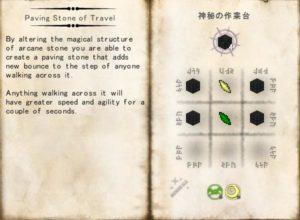 錬金術のことは一旦忘れて、Thaumcraftの魔法具作製の研究を進める(第52話):Minecraft_挿絵3