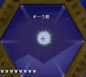 Thaumcraftの魔導学を研究して、素敵なステッキ(杖)を作る(第50話):Minecraft_挿絵9