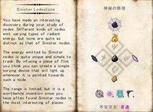 錬金術のことは一旦忘れて、Thaumcraftの魔法具作製の研究を進める(第52話):Minecraft_挿絵20