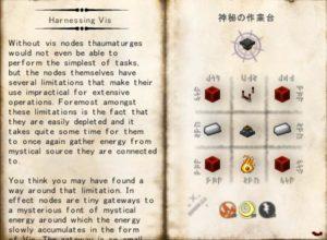 危険度が高いThaumcraftの錬金術はできるだけ後回しにする(第53話):Minecraft_挿絵17
