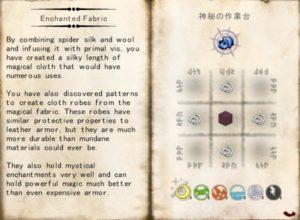 危険度が高いThaumcraftの錬金術はできるだけ後回しにする(第53話):Minecraft_挿絵2