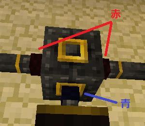 エッセンシア管を使ってEssensiaを自在に操る(第57話):Minecraft_挿絵26
