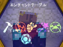 エッセンシア管を使ってEssensiaを自在に操る(第57話):Minecraft_挿絵9