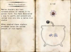 危険な割には性能がいまいちなThaumcraftの錬金術(第55話):Minecraft_挿絵8