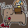 象さんの歯は、4本しか生えてない、が、奥歯が5回も生え変わる_挿絵1