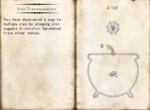 危険な割には性能がいまいちなThaumcraftの錬金術(第55話):Minecraft_挿絵12