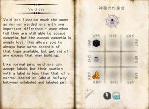 念願の安全でクリーンな錬金術の技術を確立する(第58話):Minecraft_挿絵2