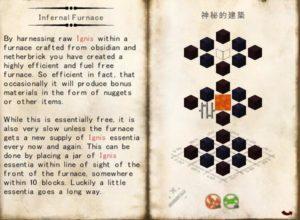 念願の安全でクリーンな錬金術の技術を確立する(第58話):Minecraft_挿絵26