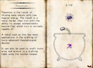 危険な割には性能がいまいちなThaumcraftの錬金術(第55話):Minecraft_挿絵3