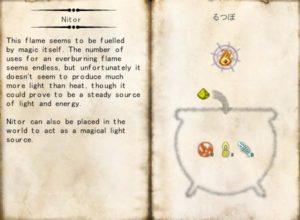 危険な割には性能がいまいちなThaumcraftの錬金術(第55話):Minecraft_挿絵22