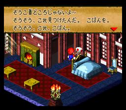 スーパーマリオRPGのプレイ日記3:レトロゲーム(スーファミ)_挿絵37