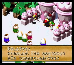 スーパーマリオRPGのプレイ日記13:レトロゲーム(スーファミ)_挿絵41